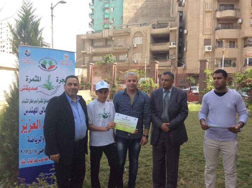 شباب مصر للتنمية والبيئة