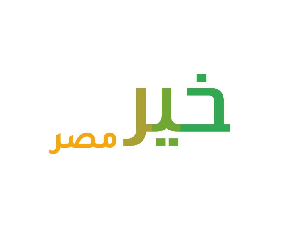 خير مصر